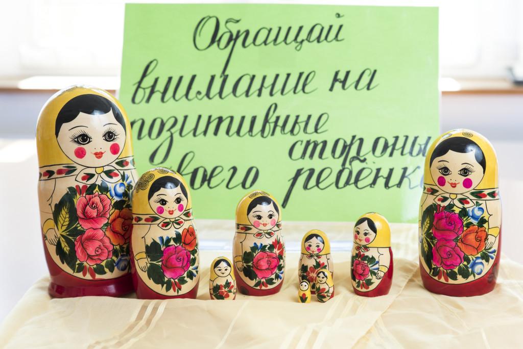 Elternkurs Russisch